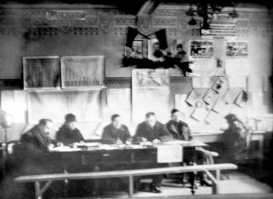 11. Кабінет Лікнепу. 1924р.